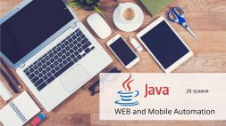 "Курс ""Java WEB and Mobile Automation"""