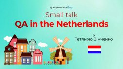 Small talk: QA in the Netherlands