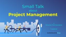 Small Talk about Project Management