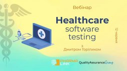 Вебінар: Healthcare Software Testing