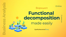 Воркшоп: Functional decomposition made easily (Online)