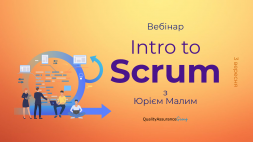 Вебінар: Intro to Scrum