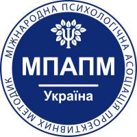 Міжнародна Психологічна Асоціація Проективних Методик