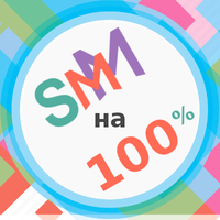 "Курси SMM ""Creative SMM"""